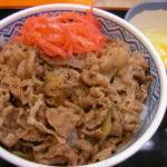 海外「吉野家の牛丼は安くて速くて美味しい!」吉野家のサービスに外国人絶賛!