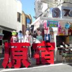 海外「竹下通りはクールなんだぜ!」外国人、原宿のファッションに興味津々