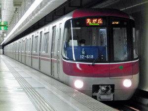 metro-300x225