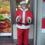 海外「日本のケンタッキーネタはクリスマスの風物詩になったね!」日本のクリスマスの祝い方に外国人驚き!