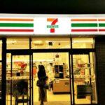 海外「日本のコンビニが恋しいよ」コンビニと自販機がある日本の便利さに外国人感動!