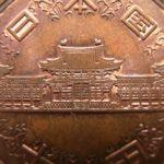 海外「10円寺に行ったよ!」平等院鳳凰堂に感動した外国人の反応!