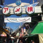 海外「アメ横はすげえよ!」上野アメ横でショッピングをした外国人の反応!