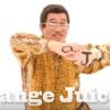 【動画有】海外「ピコ太郎はすげえ面白いよ」ピコ太郎の新曲「I LIKE OJ」に外国人から賛否両論の嵐!