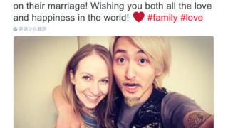 海外「ショックだよ!」ワンオクRyotaとアヴリル妹の結婚に海外から祝福の声!
