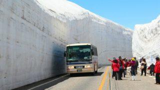海外「日本だけだよ!」立山黒部アルペンルートの雪の大谷の美しさに外国人大絶賛!