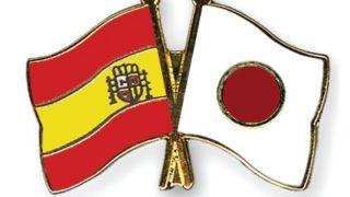 海外「スペインには日本の苗字を持つサムライの末裔がいる」→美しい人たちに違いない
