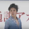 海外「頑張れ昌磨!」冬季アジア大会でSP2位の宇野昌磨に対する海外の反応