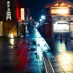 海外「本当に清潔だ」東京浅草の裏道の写真に外国人から驚きと賞賛の声!