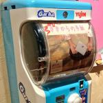 """海外「日本が大好きだ」日本にある女子からの""""手紙""""入りガチャに外国人騒然!"""