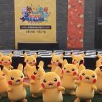 """韓国のポケモンイベントでピカチューが""""強制排除""""に外国人騒然の嵐!"""