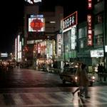 韓国人「1975年代の東京の風景?」→「90年代の韓国みたいだ」