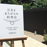 海外「これは可愛いね」認知症の店員が注文を取る日本のレストランに外国人騒然!
