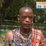 韓国人「日本の暑さに衝撃を受けたアフリカ人をご覧ください」→「暑いのに日本は先進国である」