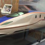 海外「日本の新幹線がマレーシア~シンガポール間を走る?」入札の行方に海外興味津々!
