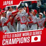 海外「日本チームが野球リトルリーグ世界大会で優勝!」海外から祝福の声!