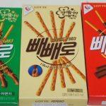 海外「11月11日はペペロの日!」韓国版ポッキーに外国人から賛否両論の声!