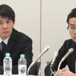 韓国人「社長が27歳?」日本の仮想通貨取引所の580億円ハッキング事件に韓国人興味津々!