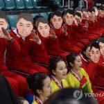 """韓国政府「北応援団の""""金日成仮面""""は金日成ではなく、ただのイケメンであると確認した」韓国人から反論の声"""