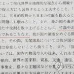 """韓国「韓国政府が""""独島=日本領土""""の日本の教科書に遺憾の意を表明したよ!」韓国人から批判の声"""
