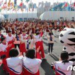 韓国人「平壌オリンピックだ!」北選手団の入村式のお祭り騒ぎに韓国人から批判の声