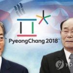 韓国「明後日、ムン大統領が金正恩の妹とランチするよ!」韓国人から困惑の声