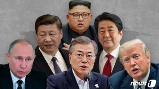韓国人「文大統領は世紀の英雄!」米朝首脳会談前の各国の動きに韓国人興味津々!