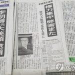 韓国「日本マスコミが李明博の逮捕に興味津々!」→「日本は韓国が羨ましいんだな」