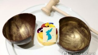韓国「南北会談の晩餐会で『独島を描いたデザート』を出すよ!」日本の猛抗議に韓国人から反発の声
