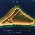 韓国「日本の南鳥島でレアアース発見!羨ましい、韓国領土と主張しよう!」韓国人から羨望の声