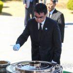 韓国「河野外相が韓国の国立墓地を参拝したよ!」慰安婦にも謝罪しろの声