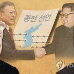 韓国「米中が朝鮮戦争の『終戦宣言』を支持してるよ!」日本だけが反対してるの声