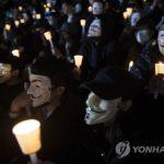韓国「韓国には法がない!人民裁判だ」大韓航空の従業員の財閥一家退陣ロウソク集会に批判の声