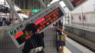 日本在住外国人「大阪で震度6弱の地震!うちの台所が酷いことになった」地震に驚く外国人の反応
