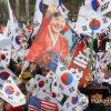 韓国「ロシアサッカーW杯から太極旗が消えた!太極旗=朴槿恵」新しい国旗を作ろうの声