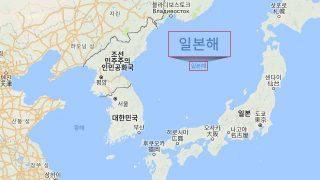韓国「グーグル・マイマップが全世界で『日本海』統一表記!国力の差だ!後進国の限界だ!」の声
