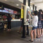 韓国「最低賃金の爆上げで無人注文機の設置が拡大中!人の雇用は減少するよ!」これが国か?の声