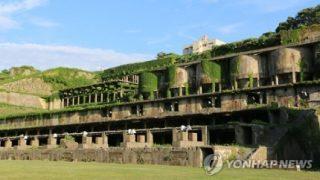 韓国「日本が朝鮮人強制徴用工に掘らせた佐渡鉱山の世界遺産化を推進中!蛮行を映画化しよう」の声