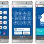 韓国「韓国政府が6千万円で作ったアプリのDL数は1日1件以下!キムチ戦士シーズン2だ」の声