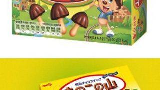 韓国メディア「韓国を代表する菓子は日本のパクリだった!」全てが日本の劣化コピーだの声