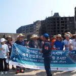 韓国「ユネスコ世界遺産『軍艦島』の登録を抹消させよう!公論化して抹消要請しよう!」韓国人の反応