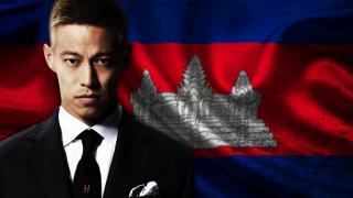 韓国「親韓派の本田がカンボジアの代表監督に就任決定!アジアの英雄!韓国の息子だ」の声
