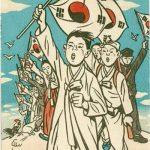 韓国「リバプールFCが韓国人が日の丸を踏みつける画像を公開!韓国の解放をお祝いしたよ!」