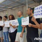 韓国のアラブ難民「韓国政府は難民法を守って難民を保護せよ!」韓国人「ここは誰の国なんだ?」の声