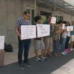韓国のエジプト難民「韓国政府が不当に難民認定を拒否した!ハンスト突入宣言するね!」韓国人の反応
