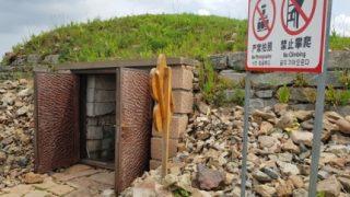 中国「韓国人観光客は高句麗遺跡で韓国語喋るの禁止!」←高句麗は韓国の歴史だ!歴史歪曲を停止せよの声