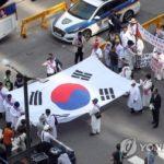 韓国「光復節で日本に謝罪を促す反日集会がソウルで多数開催!暑い中ご苦労さま」の声