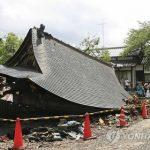 韓国人「台風20号で日本の神社が崩壊!靖国神社だったら良かったのに。歴史の審判だ」の声