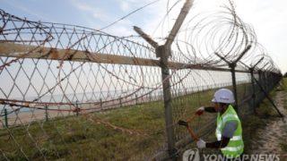 文大統領「南北国境の150km分の鉄条網を撤去するね!」赤化統一だ!撤去絶対反対の声