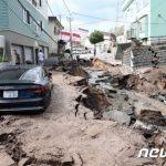 韓国「北海道地震の復旧速度をご覧ください!韓国だったら一週間は暗黒世界」の声